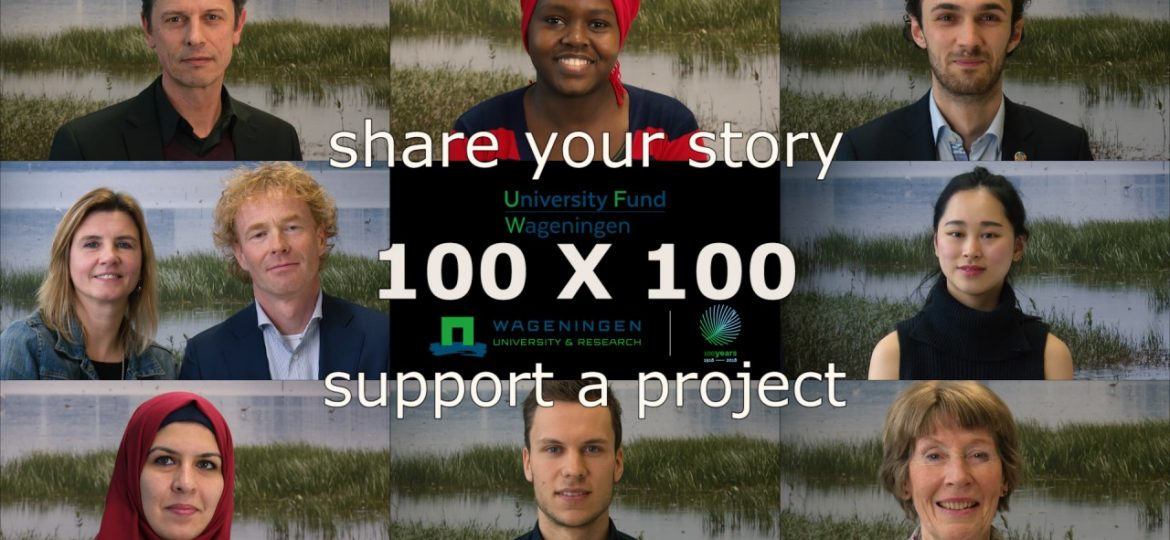 100 x 100 share your story – support a project